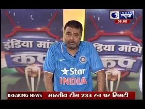 Tonight with Deepak Chaurasia: World Cup 2015-Australia beat India with 95 runs