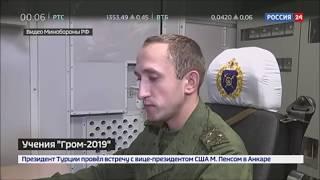 Путин доволен учениями готовность армии России отразить любую атаку 100