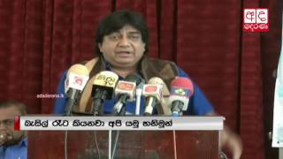 my anger with cbk is political dilan perera
