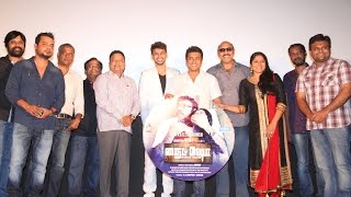 Night Show Trailer Launch function video