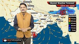 23 जनवरी का मौसम पूर्वानुमान: पहाड़ों से आएंगी बर्फीली हवाएँ, उत्तर, पूर्वी भारत में गिरेगा पारा thumbnail