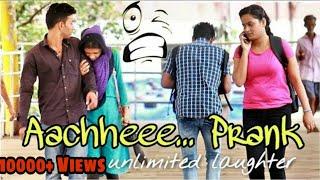 Aaacheee Prank | Sneezing Prank | Prank In India | 2018 Funny Prank | Prankholic |