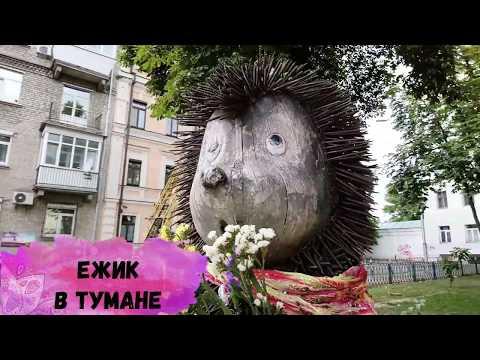 Киев Исторический | Маршрут №1 | Достопримечательности