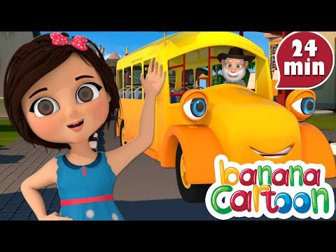 Wheels On The Bus | Plus Lots More Nursery Rhymes | 24 Minutes Compilation from Banana Cartoon [4K]