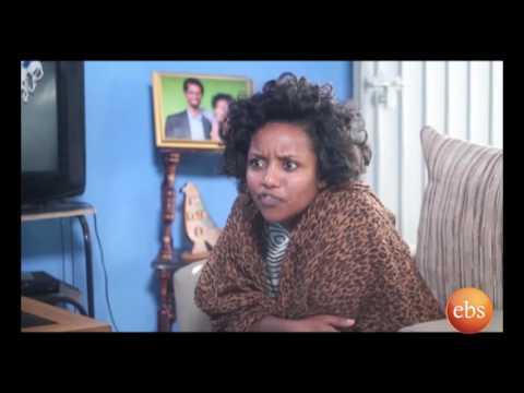 Demb ፭ - Ebs sitcom Season 1 Episode 6 | Drama
