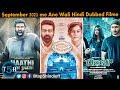 Top 5 Upcoming South Indian Hindi Dubbed Movies SEP 2021 || Top 5 Hindi
