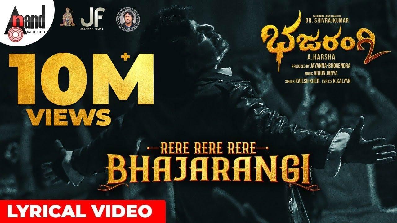 Download Bhajarangi 2   Rere Rere Bhajarangi Shivarajkumar A.Harsha Arjun Janya K.Kalyan Kailash Kher Jayanna