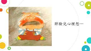 Publication Date: 2020-09-17 | Video Title: 軒尼詩道官立小學 輔導活動 常懷歡笑