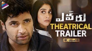 Evaru Movie TRAILER 4K Adivi Sesh Regina Cassandra Naveen Chandra 2019 Latest Telugu Movies