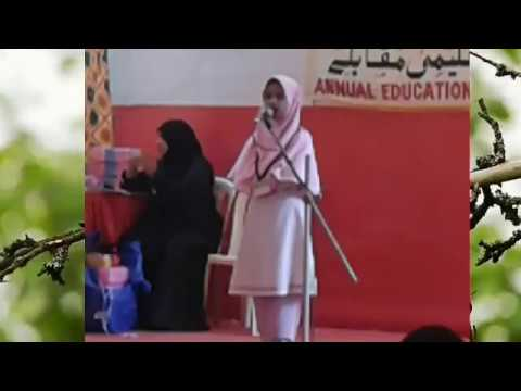 BEAUTIFUL HAMD Idrak Se Pare  By 6 years old Baby Mariyam Akhtar Ansari  Alfalah School in Kurla