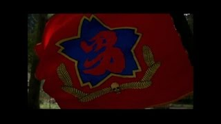 Sakigake!! Otokojuku (la película) TRAILER Subtitulado