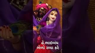 Dhol Nagada Status    ઢોલ નગાડા    Geeta Rabari    New Gujarati Status 2019    FULL SCREEN Status
