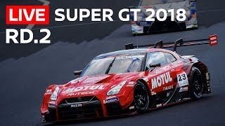 2018 SUPER GT FULL RACE - ROUND 2 - FUJI - LIVE, ENGLISH COMMENTARY