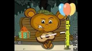 Музичне привітання з днем народження