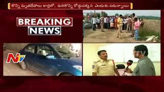 Ameenpur Inspector Face to Face over Hyderabad ORR Incident || NTV