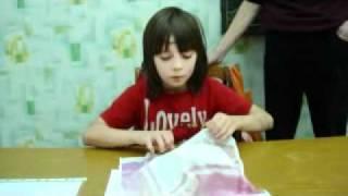 Tanya's Magic Trick November 2011