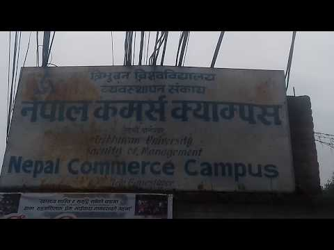 Min Shumsher Durbar as Nepal commerce campus