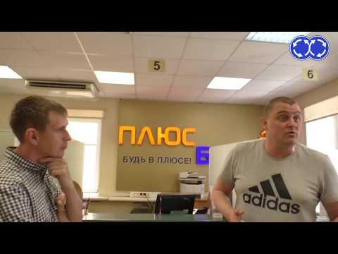 """18+ Сотрудники """"Плюс Банка"""" угрожают изнасиловать 9 летнюю дочь клиента!  Часть 2"""