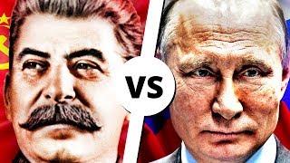 СТАЛИН vs ПУТИН