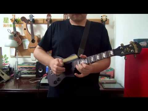 Ukulele Metallica Fade To Black by DIY Iron Cross ukulele