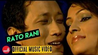 Rato Rani Fule Jhai Ft. Prashant Tamang & Nandita KC Nepali Pop Remix Song