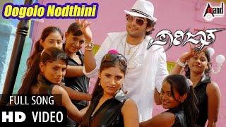 "Parijatha| ""oogolo nodthini"" | feat.diganth, aindrita ray | new kannada"
