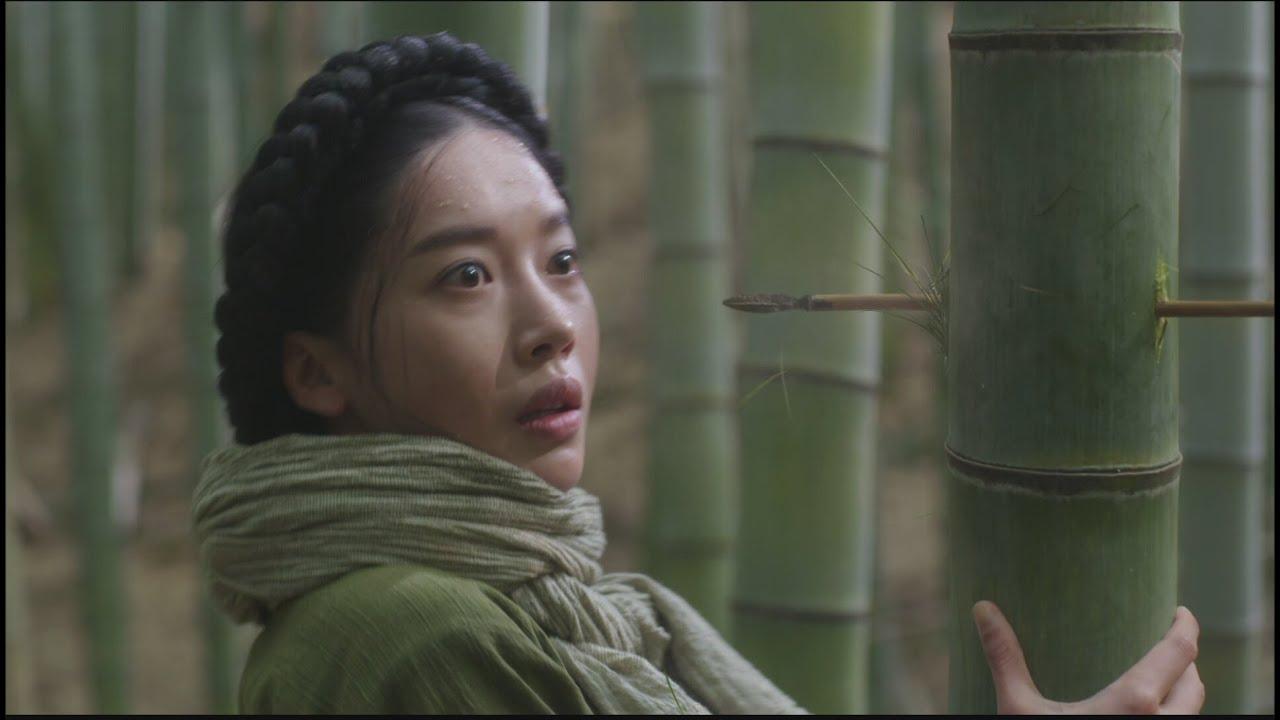 Bae Geu-rin