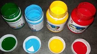 Урок начинающим.Акриловая заливка.Как приготовить краску к заливке?AcrylicFluidPouring.