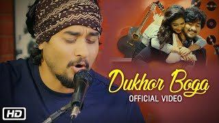 Dukhor Boga | Zubeen Garg | Gunjan Bhardwaj | Assamese Love Song 2018 | Times Music East