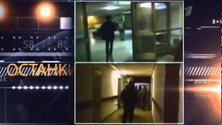 1993  Осень в огне  'Тайны века' с Сергеем Медведевым Документальный фильм