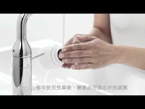 科萊麗Clarisonic音波淨膚儀油性/深層清潔刷頭單顆裝/洗臉機(MIA、MIA2、AIRA、PLUS、PRO)現貨