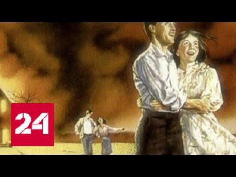 """""""Свидетели Иеговы"""" ушли в подполье"""