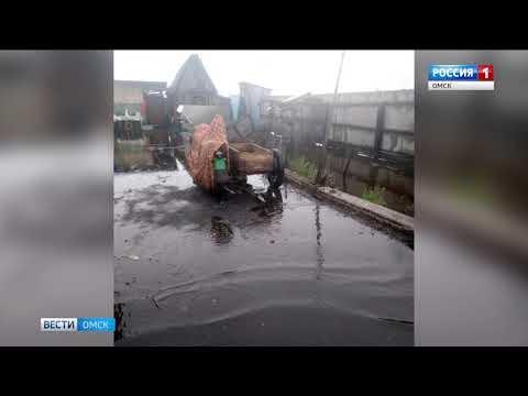 Топит Называевск
