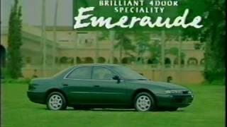 Mitsubishi emeraude pv
