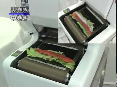 imaki sushi machine