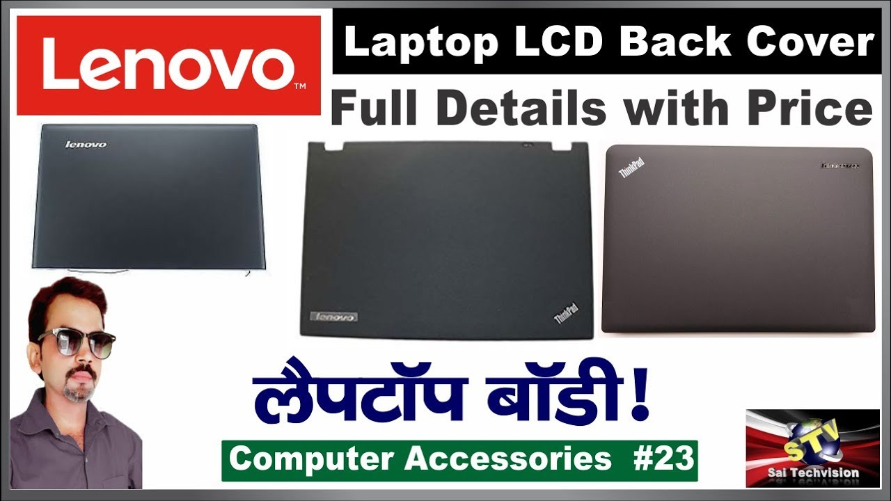 competitive price 39fd4 40c19 Lenovo LCD Back Cover Full Details with Price in Hindi #23