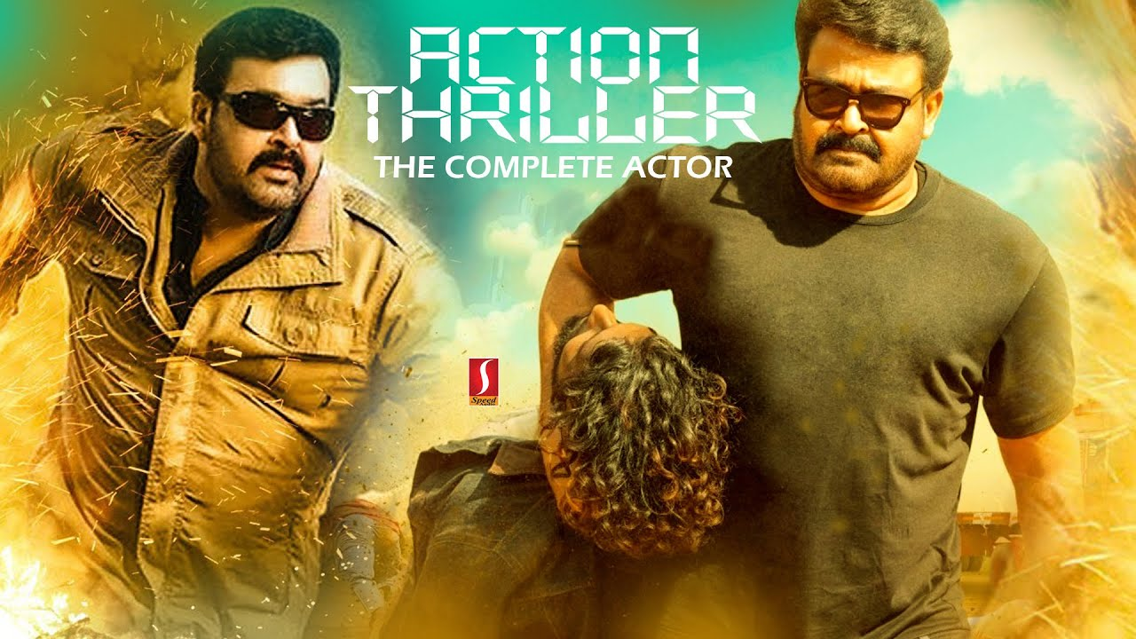 Mohanlal  Malayalam Movie senses Malayalam Super Action Senses Movie New Upload
