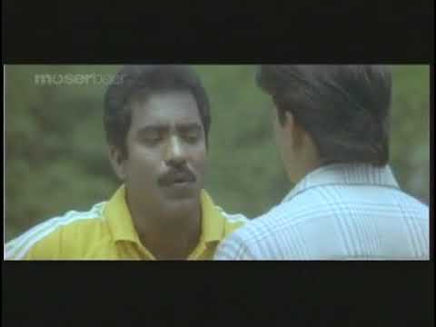 Hello is a 1999 Tamil romantic film