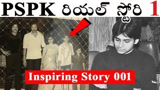 Pawan Kalyan Biopic by Prashanth in Telugu Part-1 | Power Star PSPK Story | Inspiring Stories 001
