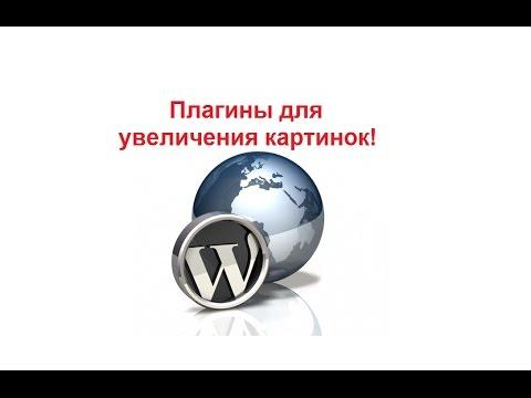 Как сделать баннер для сайта Веб дизайн