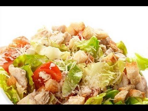 рецепт салата цезарь с майонезом