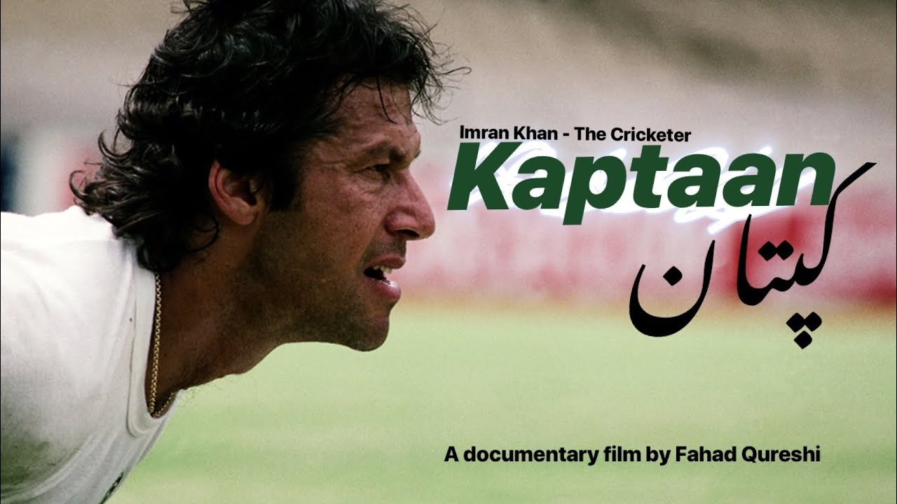 Kaptaan | Imran Khan - The Cricketer | Documentary film