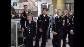 12 канал Новости Омска и Омской области.