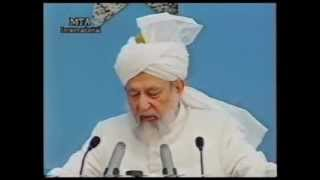 Concluding Address, Jalsa Salana 1 August 1999