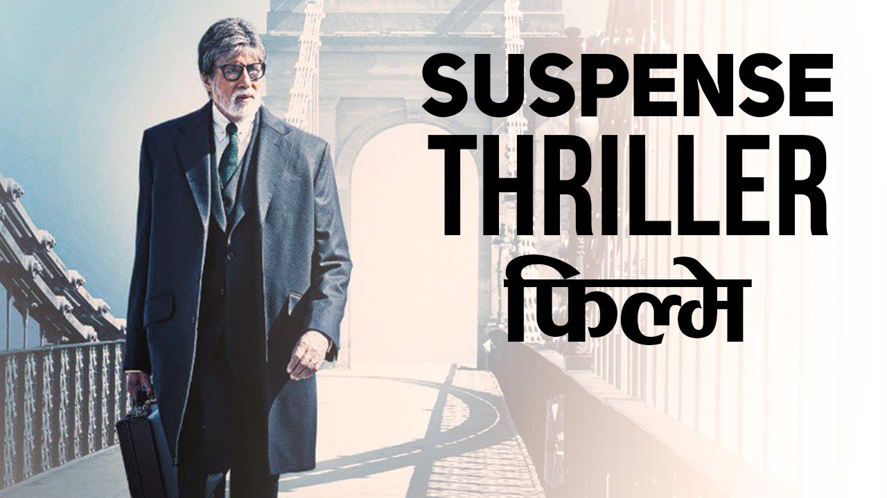 Hindi Thriller Movies