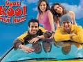 Kyaa Kool Hai Hum - Trailer
