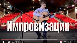 Уроки гитары с ноля в Минске.