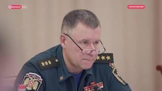 МЧС и ЕДДС Камчатки - лучшие