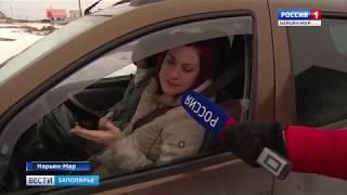 """""""Россия 1 Нарьян-Мар HD"""" Больше пробок: нарьян-марские водители не рады новому светофору"""