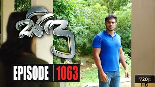 Sidu | Episode 1063 08th September 2020 Thumbnail